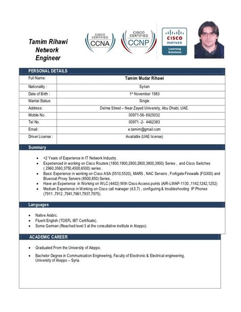 Network engineer resume cisco doc sample for fresher jpg 728x943